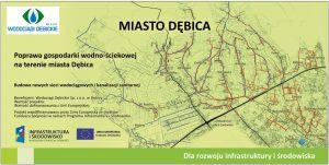 """Zakończenie realizacji projektu pn.: """"Poprawa gospodarki wodno-ściekowej na terenie miasta Dębica"""""""